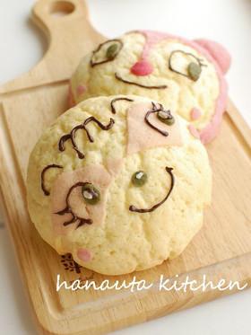 メロンパンナとドキンちゃんのパン