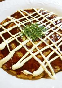 冷凍吉牛でお好み焼き(≧∇≦)