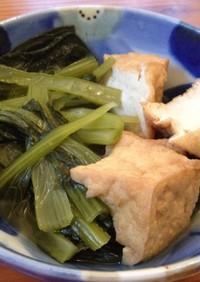 ◎小松菜と厚揚げの煮物◎