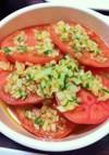 さっぱりトマト♪ 大葉の香味ドレッシング