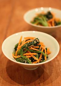 【簡単副菜】ほうれん草と人参のナムル