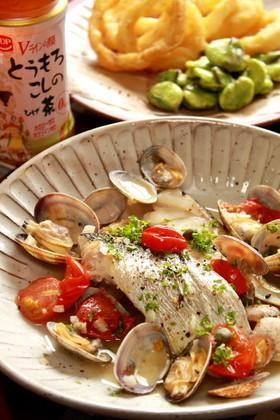 白身魚とあさりの白ワイン煮☆
