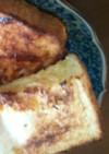 魚焼きグリルde ハニーフレンチトースト