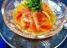 和風なサーモンのマリネ♪柚子胡椒風味