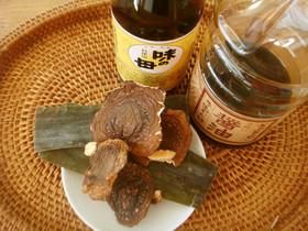 椎茸と昆布で作る甘めの出汁醤油