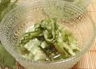 簡単☆大葉と胡瓜で夏に涼しげな酢の物