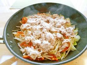 豚肉と野菜の塩麹蒸し♪