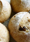 ゆっくり低温発酵☆ライ麦パン