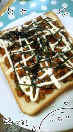ハマる!ねぎラー油納豆トースト