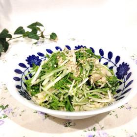 ❀焼きえのきと水菜のサラダ❀