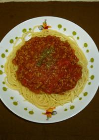 ハーブが決め手★ミートスパゲッティ