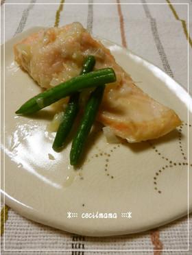 あっさりと♪鮭の香味野菜de蒸し焼き