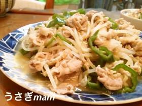 簡単★さっばり★豚肉の梅肉ソース蒸焼き