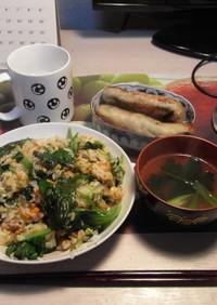 野菜とカルシウム補給のチャーハン
