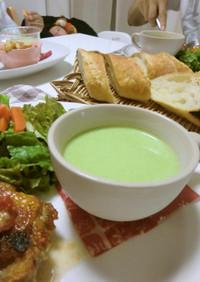 冷製◆ズッキーニのスープ◆