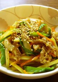 冷凍吉牛と野菜のコチュマヨ炒め(≧∇≦)
