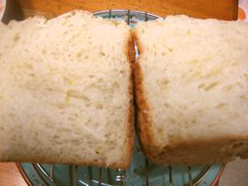 日向夏の皮で 爽やか はちみつパン HB