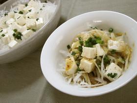 おつまみにもダイエットにも大根豆腐サラダ