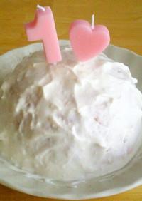 食事にもなる誕生日ケーキ(離乳食後期~)