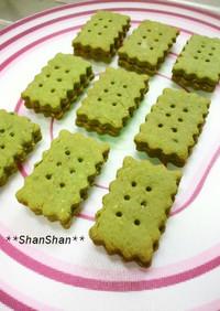 サンドクッキー(大麦若葉)