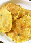【離乳食1歳】野菜たっぷりチーズお焼き