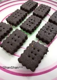 サンドクッキー(ブラックココア)