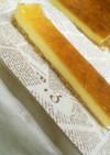 ☆天板いっぱいのスティックチーズケーキ☆
