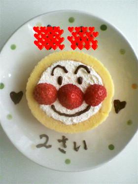 材料3つだけ☆5分でアンパンマンケーキ