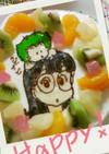 バナナプリンキャラケーキ*アラレちゃん