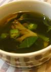 いい香り✿大葉とまいたけのスープ