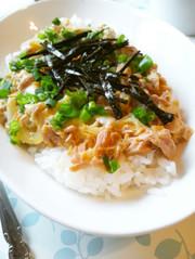 簡単ランチ★ツナの卵丼の写真