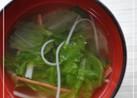 包丁いらず!レタスとカニカマのスープ