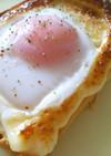 魚焼きグリルde簡単エッグマヨトースト