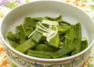モロッコいんげんと玉ねぎのマリネ風サラダ