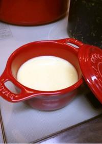生とうもろこしからコーンスープ☆ミキサー