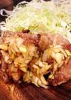 豚肉の竜田焼き 薬味じょうゆ。