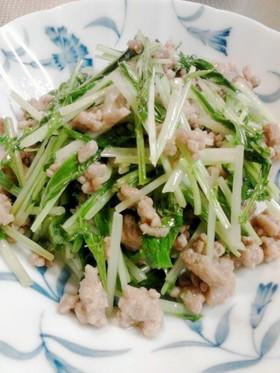 簡単!水菜とひき肉のシャキシャキ炒め