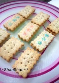 サンドクッキー(ピーナツバター)