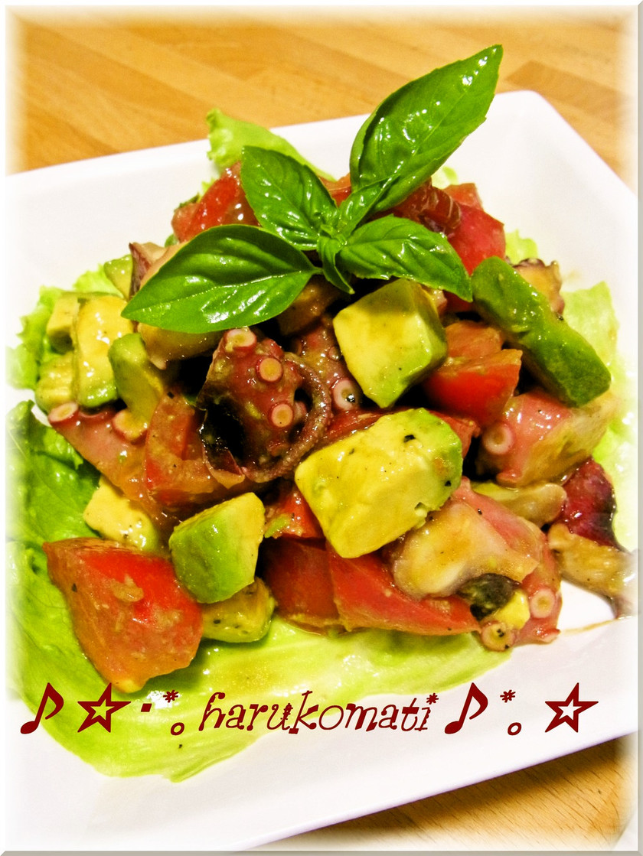 バジル香るアボカドとタコの美肌サラダ