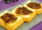 ❀厚揚げステーキ(ピリ辛ネギ味噌のっけ)