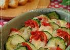 ズッキーニとトマトの重ね焼き