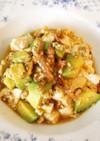 カリカリベーコン豆腐とアボカドのサラダ