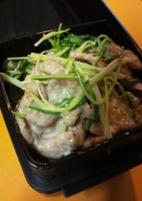 水菜と豚肉の味噌マヨネーズ炒め 味噌マヨ
