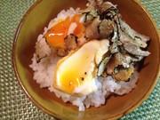 「右京」のトリュフ卵かけご飯 アレンジの写真