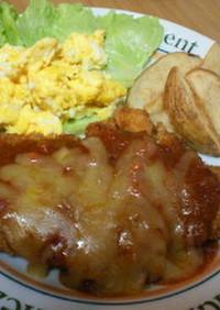 鶏胸肉のチーズミートソースがけチキンカツ