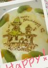 蜂蜜ヨーグルトチーズムース・ムーミン