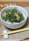 【農家のレシピ】チンジャオ丼