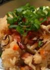 焼豚を使って☆簡単!炊飯器で中華おこわ♪
