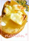 *奈良漬けチーズのっけトースト*