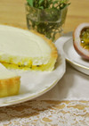 パッションフルーツ(マンゴ)チーズタルト